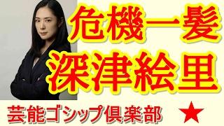 公開迎えた『サバイバルファミリー』宣伝に四苦八苦「深津絵里さんと連...