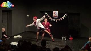 Театр Zig Zag Circo Фестиваль уличных театров в Архангельске