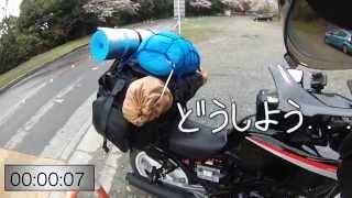 山で1人 動かないバイクに茫然とする【ツーリング】