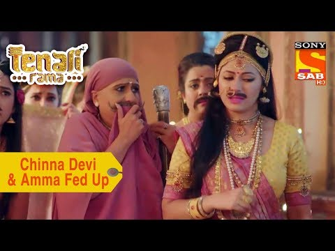 Your Favorite Character | Chinna Devi & Amma Fed Up Of Moustache | Tenali Rama