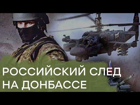 Вся правда о российском оружии на Донбассе - Гражданская оборона