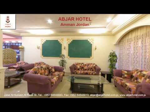 Abjar Hotel Amman - Jordan