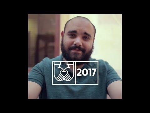 الحب في 2017