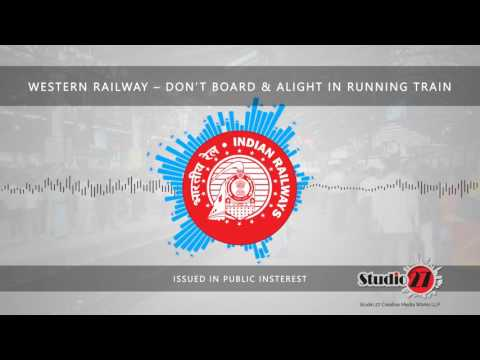 Western Railway - Radio Jingle - 2016 - Studio 27 Creative Media Works LLP.