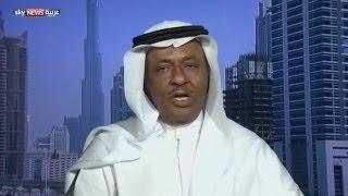 مقابلة مع المستشار الاقتصادي والنفطي السعودي محمد الصبان