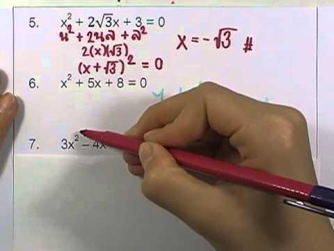เลขกระทรวง เพิ่มเติม ม.3 เล่ม1 : แบบฝึกหัด3.2ก