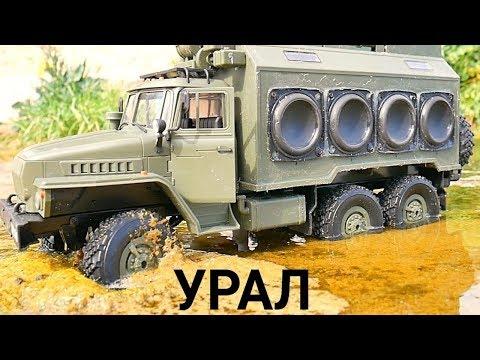 УРАЛ БАС-СТЕНА 6x6 RC ДИКИЙ OFFROAD