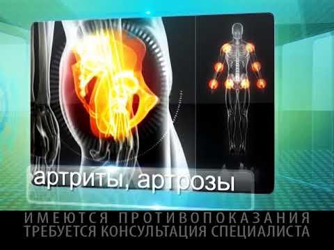 Прием врача-ревматолога во Владивостоке. Лечение равматологических заболеваний