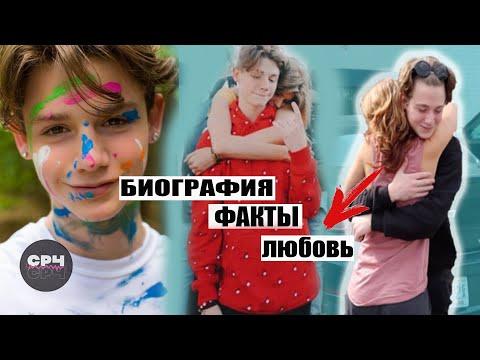 Payton Moormeier  БИОГРАФИЯ РОДИТЕЛИ ЛЮБОВЬ ФАКТЫ