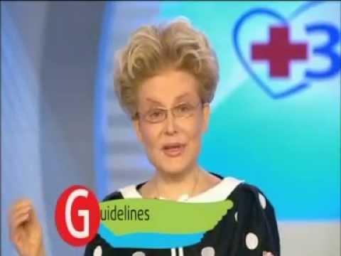 Цистит лечение в больнице
