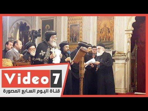 البابا تواضروس يترأس قداس رأس السنة بالكنيسة المرقسية بالإسكندرية