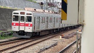 【廃車残り6編成】本日8500系8628fが廃車のため恩田に回送されました