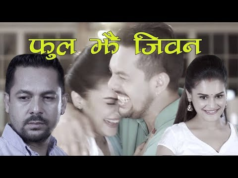 Ram Krishna Dhakal Phool Jhai Fulos फूल झै फुलोस    Full Video Anupam Atal Feat. Reema Bishwokarma