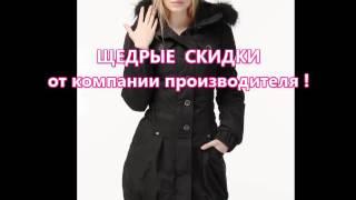РАСПРОДАЖА 2017-18. Женские пальто, куртки, парки(, 2016-01-09T00:36:23.000Z)