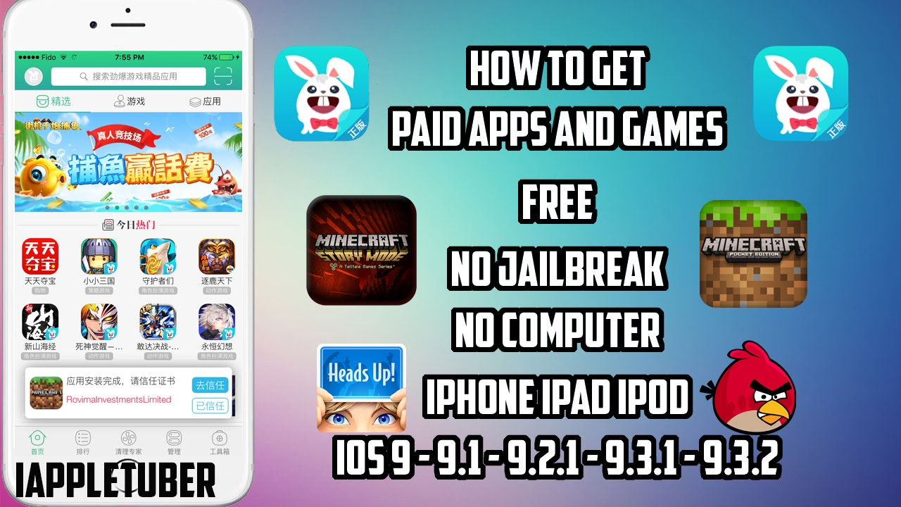 How To Get Paid Apps & Games