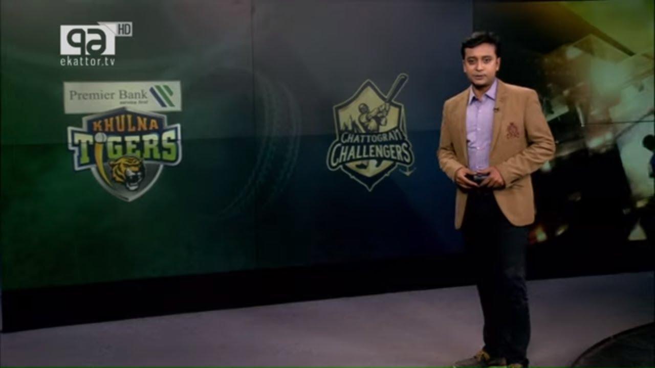 খেলাযোগ ০৩ জানুয়ারি ২০২০ | BPL | Cricket | Khelajog | Sports News | Ekattor TV