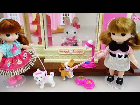 Thumbnail: Baby Doll and little dogs Rabbit pet shop toys