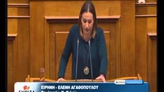 Ομιλία Αγαθοπούλου στη Βουλή κατά Γεωργαντά - Eidisis.gr web TV