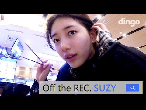 수지 SUZY - EP 07 [오프 더 레코드]
