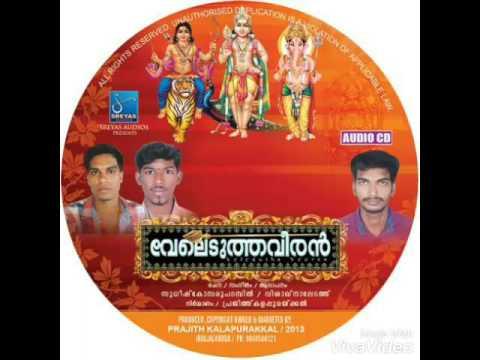 Chinthu pattu music lyrics sudheesh acharya aripalam