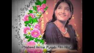 "Naheed Akhtar ""Punjabi Film Hits"" Vol 13"
