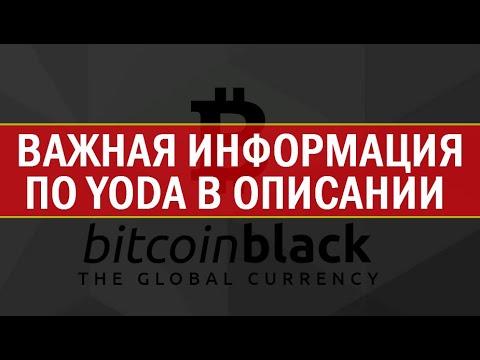 36$ в токенах от Bitcoin Black + ВАЖНАЯ ИНФОРМАЦИЯ 🔘 ▪ #733