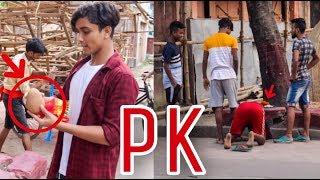 Real Life PK Social Experiment - Patthar Bana Bhagwan Social Experiment - Canbee Lfestyle Video