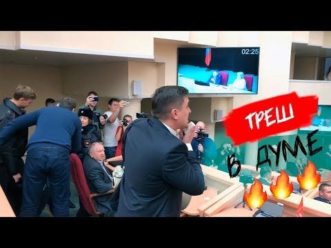 Треш! Бондаренко разнес Единоросов