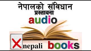 Constitution of Nepal , Preamble / प्रस्तावना [Part 1]