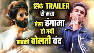 Kabir Singh Trailer से Shahid Kapoor को मिला जबरदस्त फायदा   होगा 100 करोड़ पार