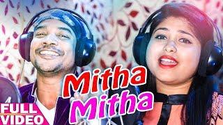Mitha Mitha Odia New Romantic Song Kumar Dilip & Jagruti Studio Version HD
