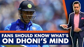 FANS should KNOW what's on DHONI's mind   #AakashVani