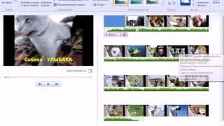 Добавляем и обрабатываем видео в программе Киностудия Windows Live(Видеоурок на проекте Античайник. http://my7sky.com Сергея Авраменко Адрес статьи с бесплатным обучением http://my7sky.com/..., 2014-04-04T15:21:19.000Z)