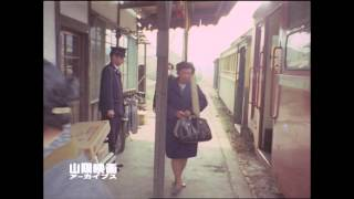 「なつかしの鉄道シリーズ VOL.01」 井笠鉄道その1(笠岡駅~北川駅まで)