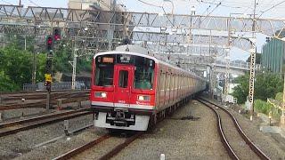 【遂に赤1000も廃車…】小田急1000形1059Fの廃車が確実に Odakyu 1000 type 1059 formation is scrapped