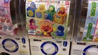 【ガチャ】アンパンマンスイッチオンスイング5☆ドキンちゃん・Anpanman Switch on swing5☆Dokinchan【Gacha】