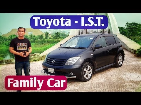 Toyota IST Model 2006 Review | November 2019 | Watch Now |