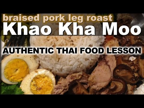 Authentic Thai Recipe for Khao Kha Moo | ข้าวขาหมู | Braised Pork Leg Roast over Rice
