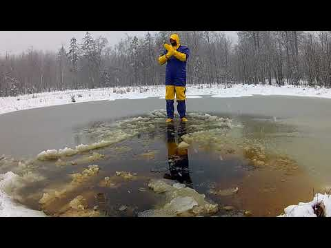 The Ice Thickness Inspector