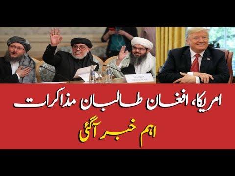 US, Afghan Taliban talks restarted in Doha