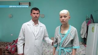 «Гордость Украины»  девушка на батарейке | Ранок з Україною