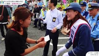 加須市総合政策部シティプロモーション課 詳しくは市HPまで https://www.city.kazo.lg.jp/