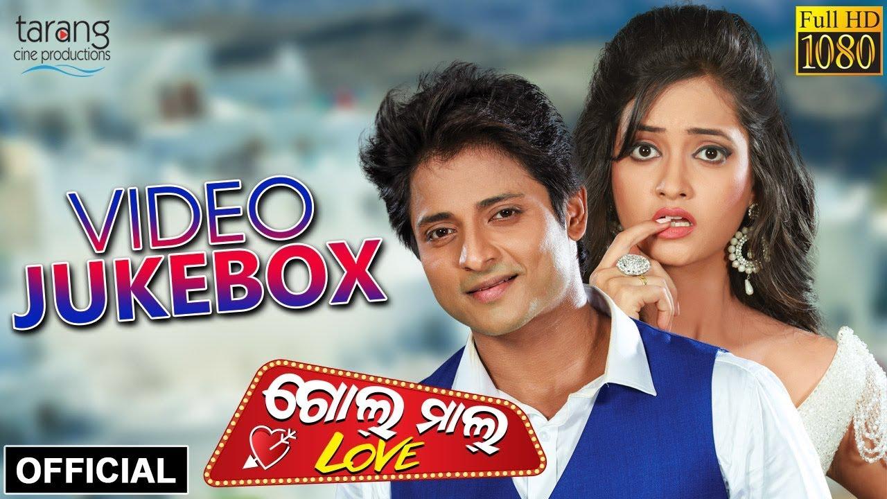 Download Golmal Love | Official Video JukeBox | Odia Movie | Babushan,Tamanna | Tarang Cine Productions