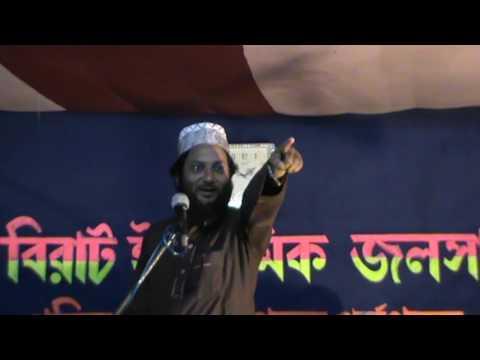 Aslam Habib Jalsha part 6 Nawpara, Pandua  2012