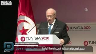 مصر العربية | انطلاق أعمال مؤتمر الاستثمار الدولي بالعاصمة التونسية