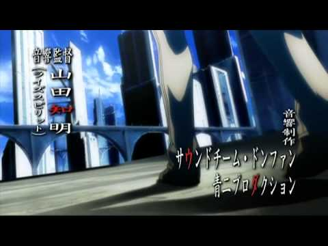 Death Note Opening 2 What's up, People? De Maximum the Hormone