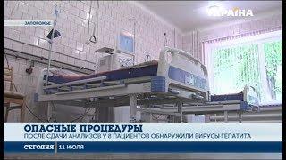 видео губернатор запорожской области