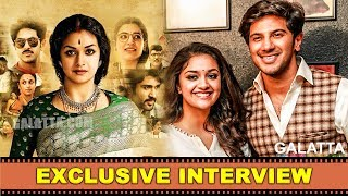I don't want to do such Movies Again – Dulquer Salman | Interview | Nadigaiyar Thilagam