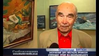307 Выставка художников Вяткин Письменный