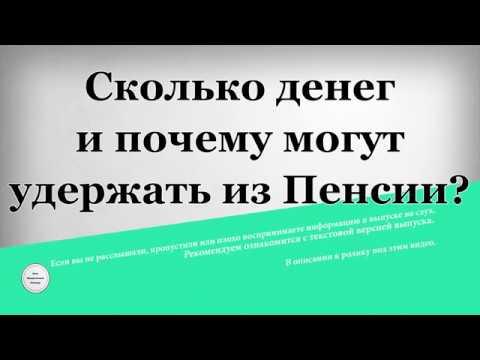 Заслуженный работник культуры льготы